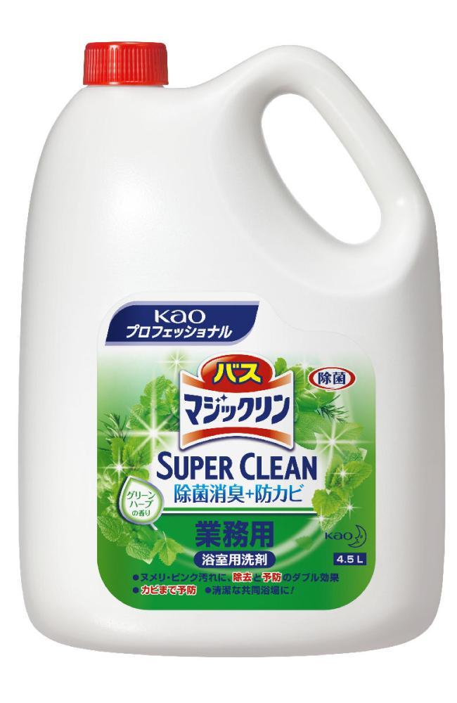 花王 業務用 バスマジックリン 除菌消臭プラス 4.5L