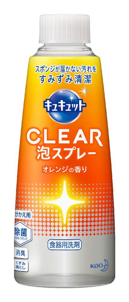花王 キュキュットCLEAR泡スプレー オレンジ 付替 300ml
