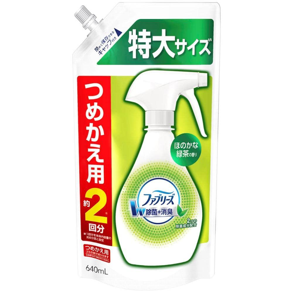 P&G ファブリーズW除菌 緑茶成分入り 詰替特大サイズ 640mL