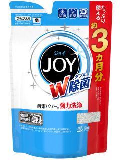 P&G ハイウォッシュジョイ 除菌 詰替 490g