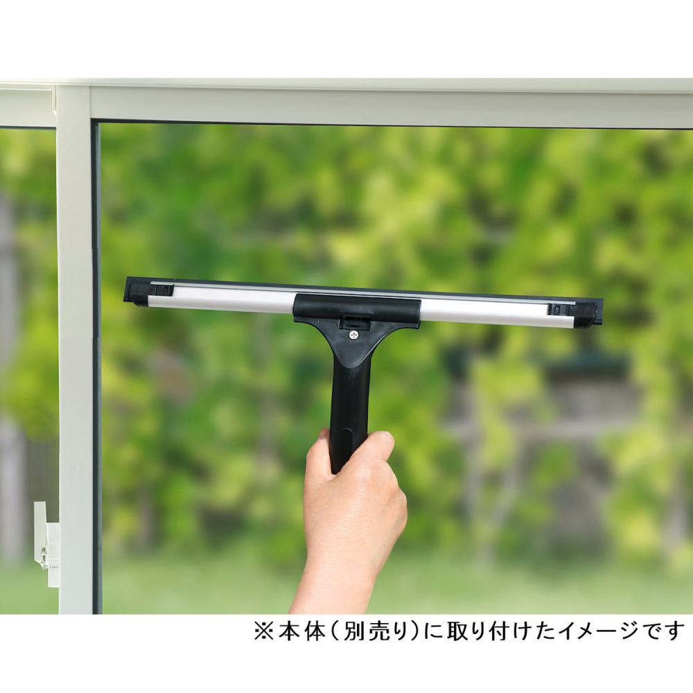 水切り 替えゴム 35cm MC12087Rの通販 | ホームセンター ...