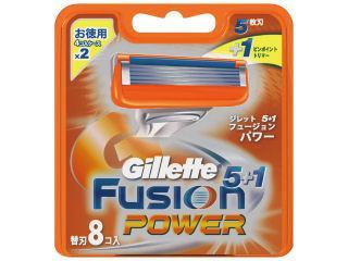 P&G ジレットフュージョン パワーホルダー 替刃8個入