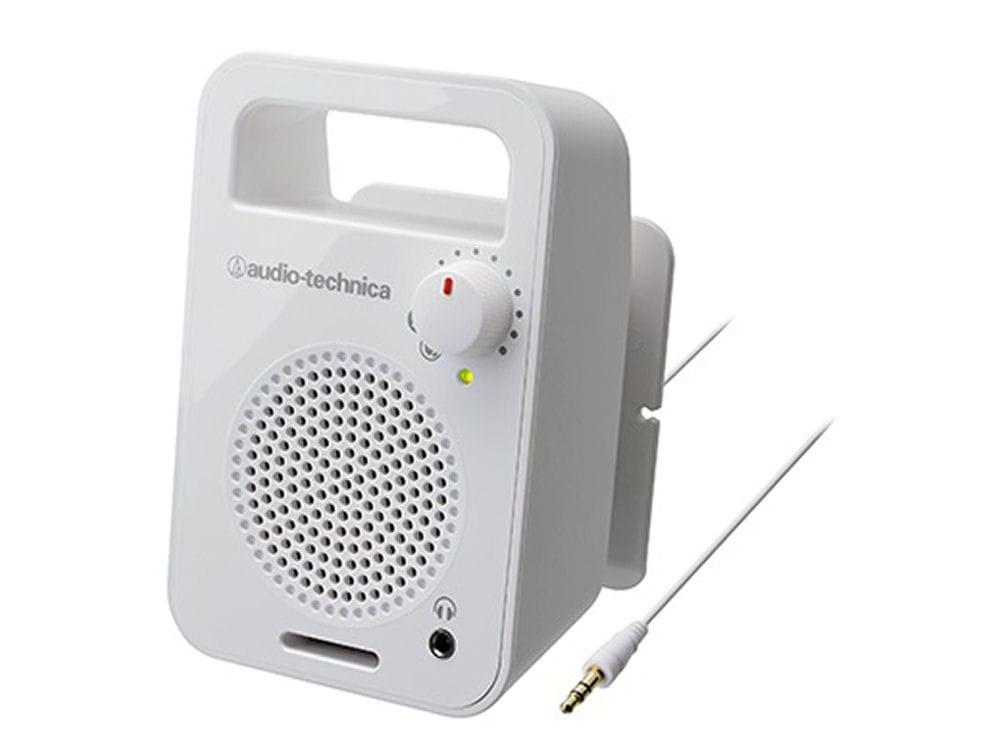 モノラル アクティブスピーカー ホワイト AT-MSP56TV WH