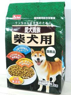 Petami 愛犬貴族 柴犬用 3kg