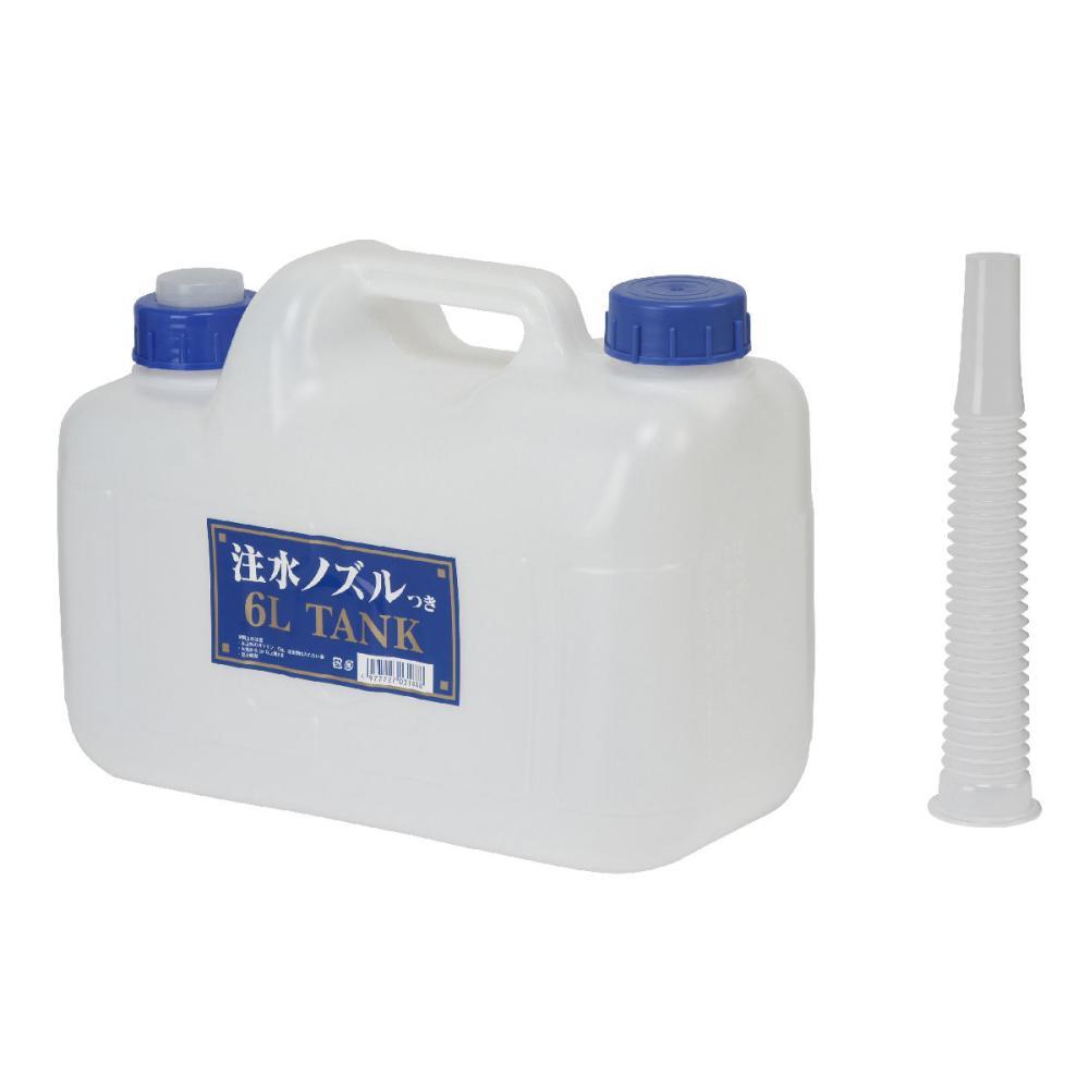 ノズル付き水缶 6L P-6