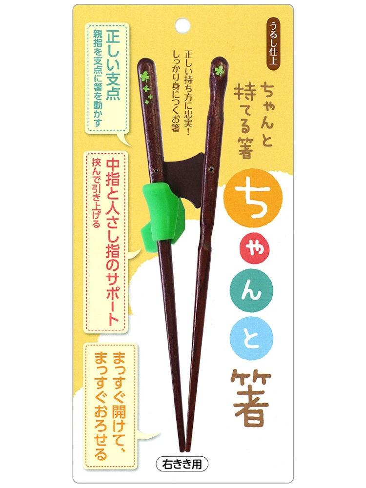 きちんと箸 21.0cm