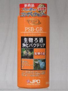 ニチドウ PSBGR 250ml