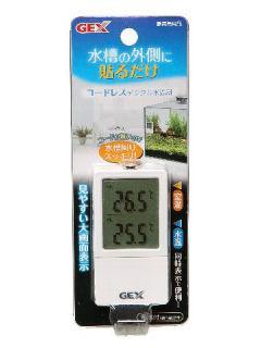 ジェックス(GEX) コードレスデジタル水温計