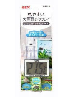 ジェックス(GEX) コードレスデジタル水温計ワイド