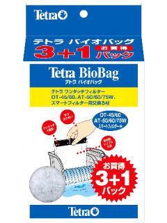テトラ バイオバッグ 3+1お買得パックNEW