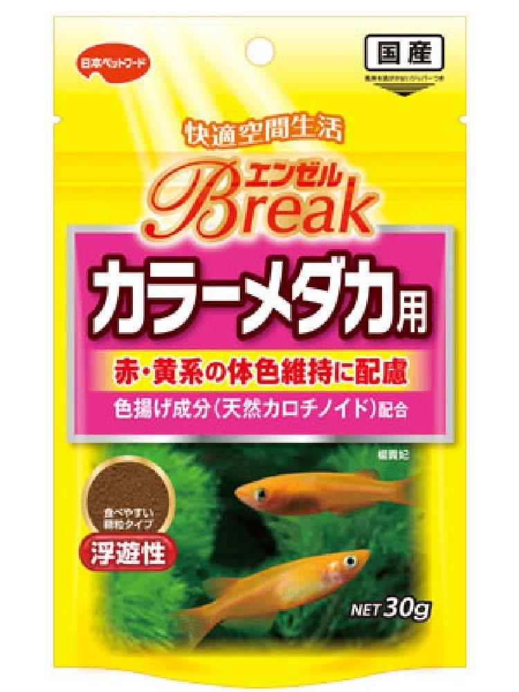 日本ペット エンゼルブレークカラーメダカ用30g