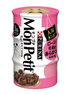 ネスレ モンプチセレクション ロースト牛肉のあらほぐし手作り風 85g×3缶パック