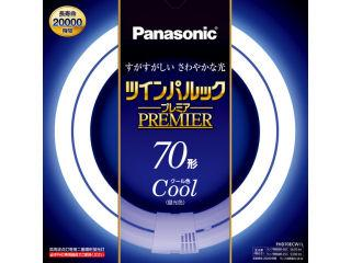 パナソニック ツインパルック プレミア クール色 FHD70ECWL