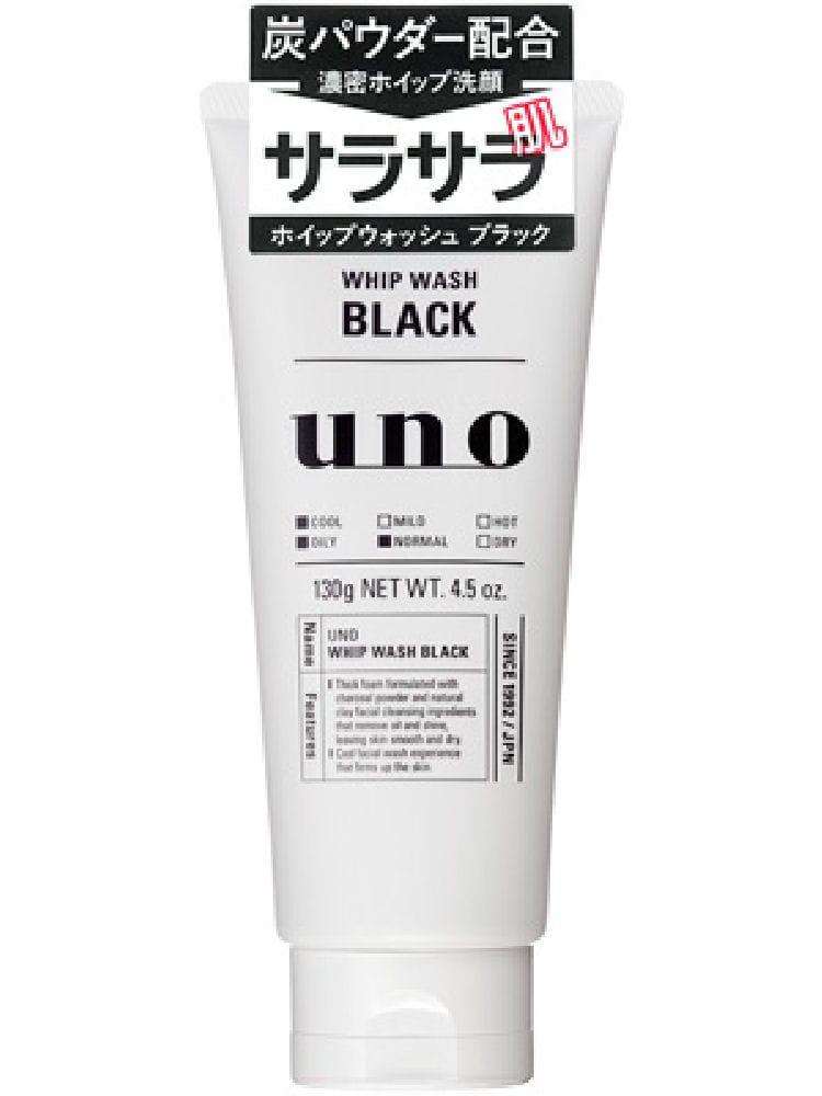 資生堂 ウーノ ホイップウォッシュ(ブラック) 130g