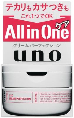 資生堂 ウーノ クリームパーフェクション 90g
