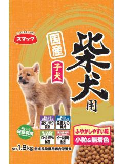 スマック 柴犬用子犬 1.8kg