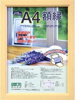 ナカバヤシ 軽量額縁 木地 A4 フ‐KWP-53
