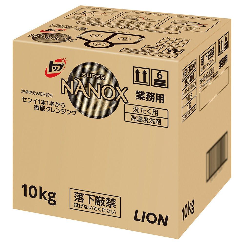 ライオン 業務用トップスーパーナノックス 10kg