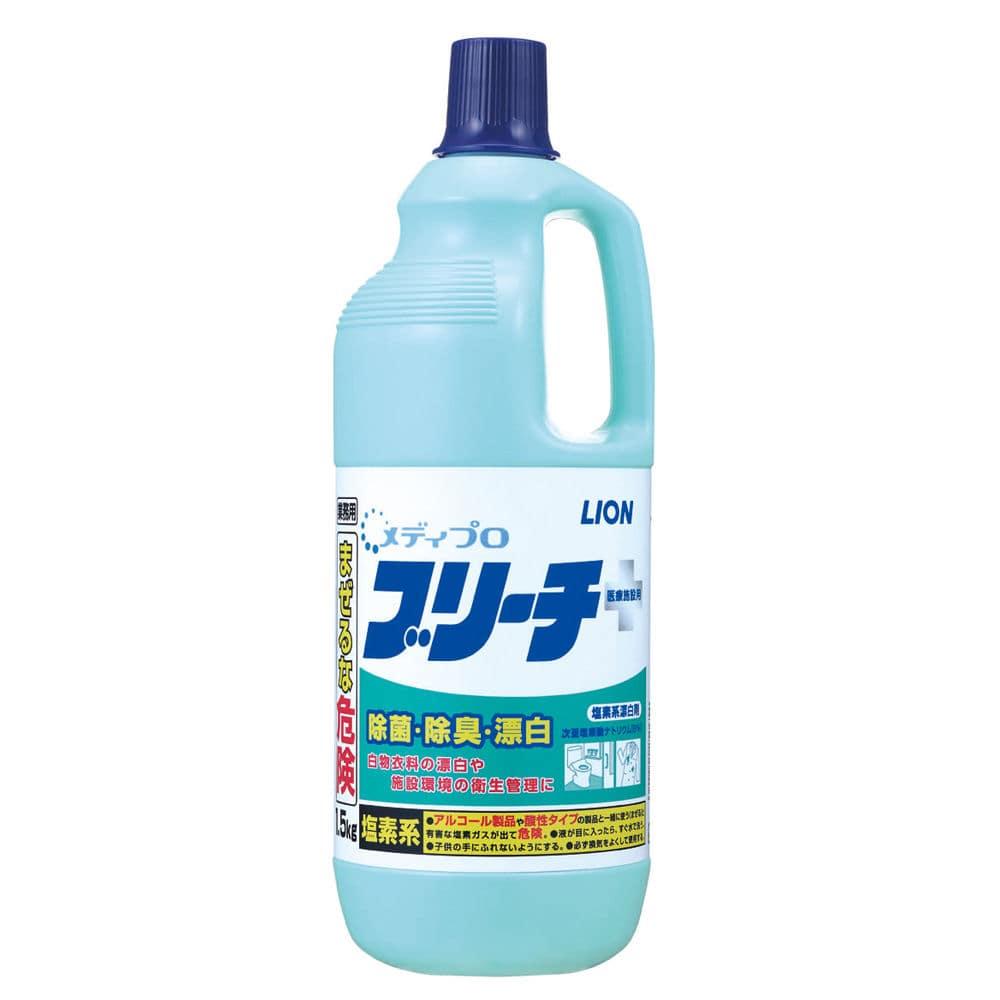 ライオン 業務用メディプロ ブリーチ 1.5Kg
