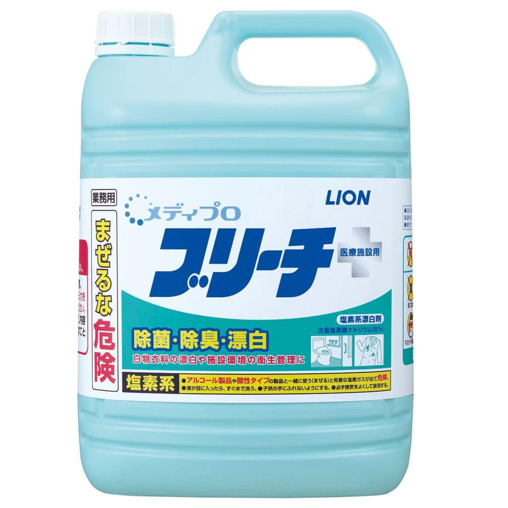 ライオン 業務用メディプロ ブリーチ 5Kg