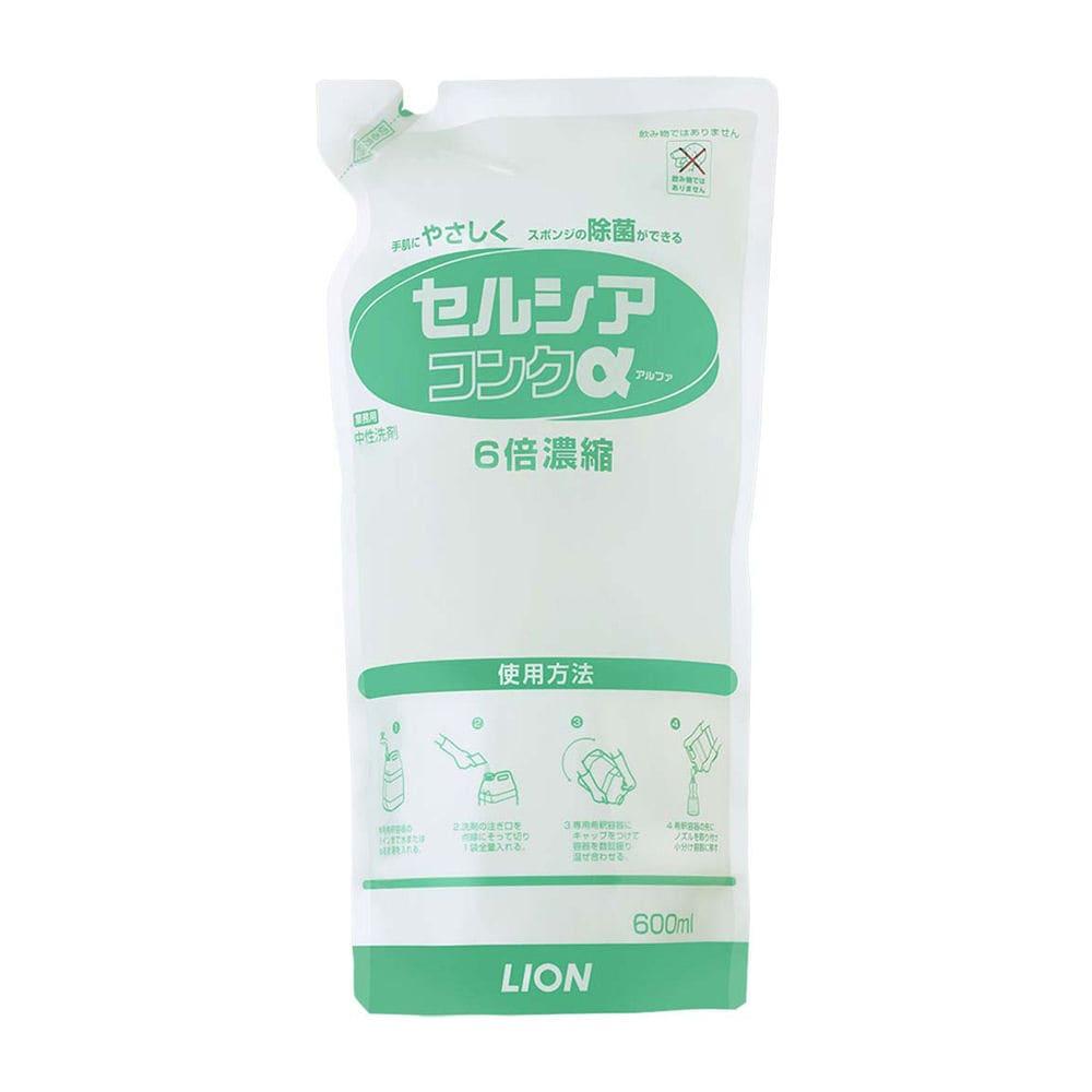 ライオン 業務用 セルシアコンクアルファ 600ml