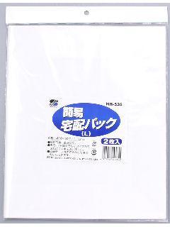 簡易宅配パック L 410×320×110