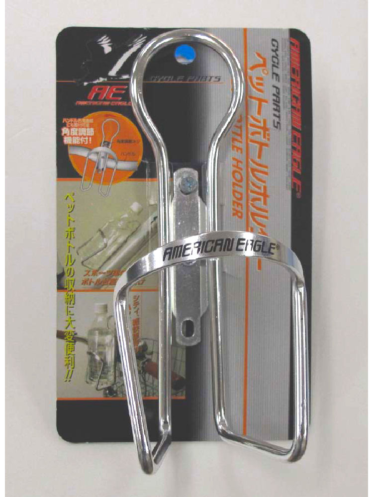 アメリカンイーグル ペットボトルホルダー シルバー 87195