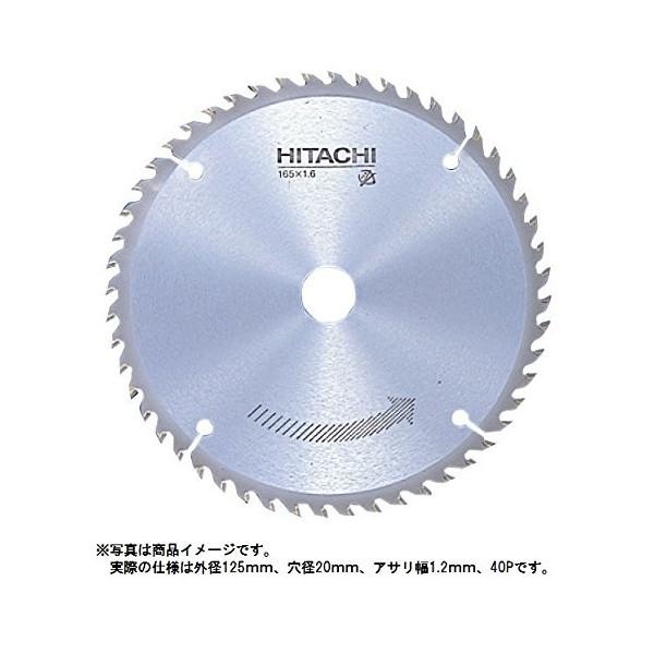 HiKOKI(旧日立工機) チップソー 125mm  40P
