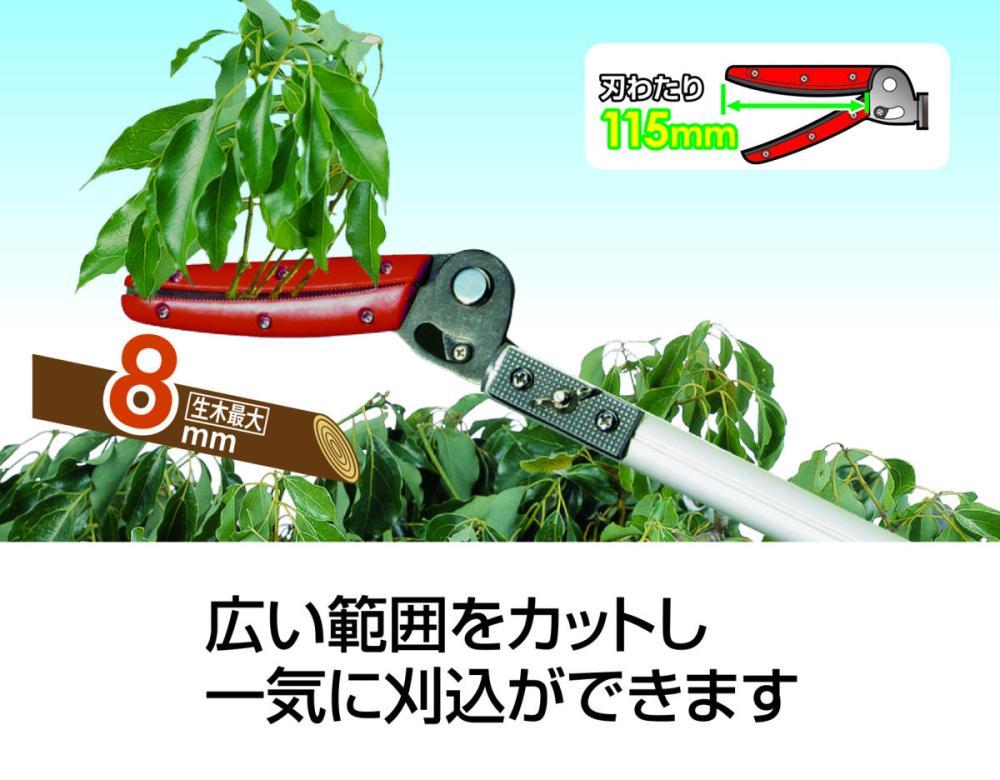 軽量伸縮高枝切鋏 長刃 1.8-3.0m