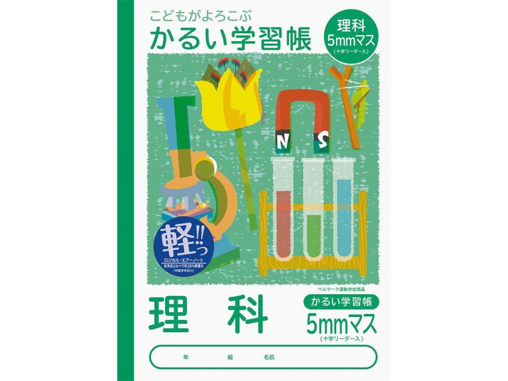 ナカバヤシ かるい学習帳 理科 NB51-LH5
