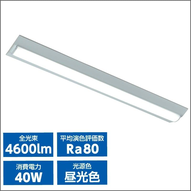 LEDベースライト 昼光色 2灯 B4000C2-D