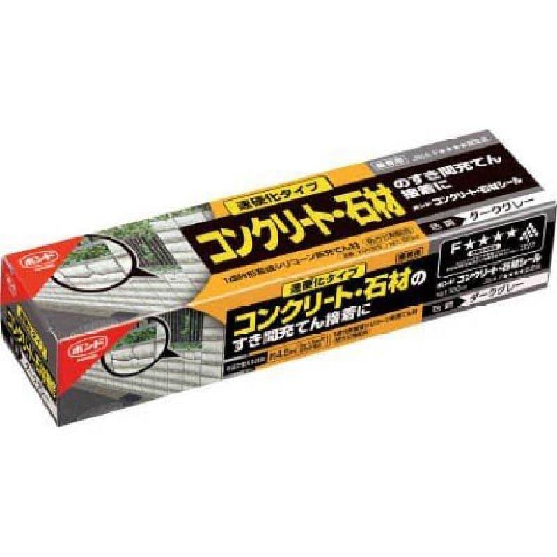 コニシ コンクリート・石材シール 120ml