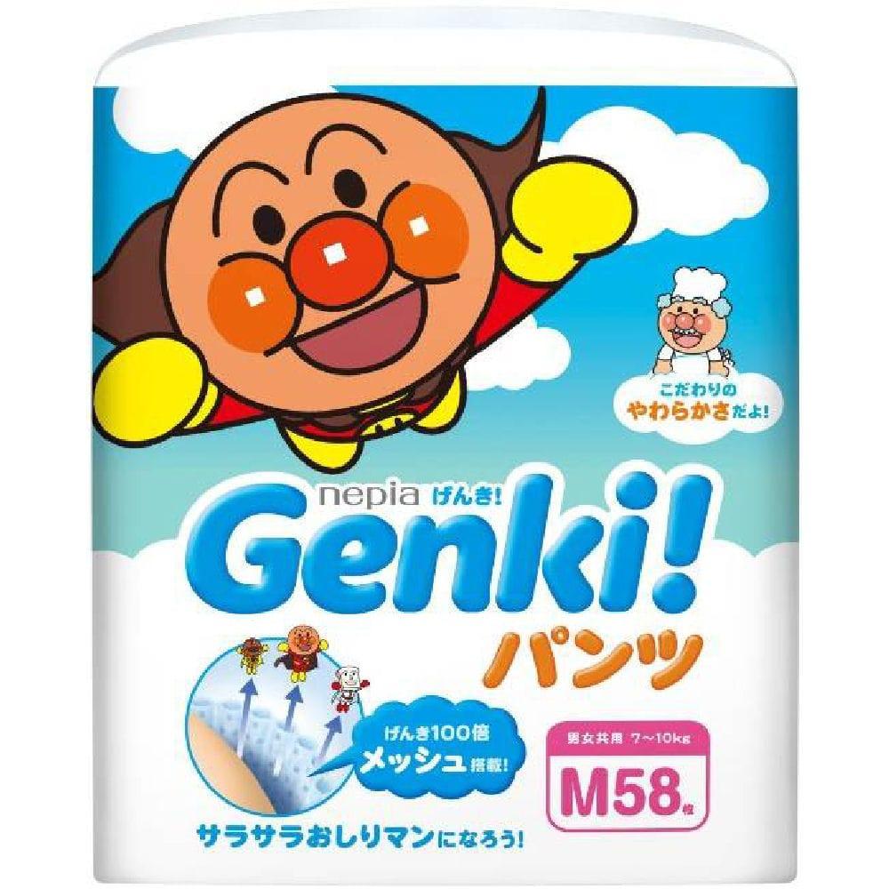 ネピア ゲンキーGenki!パンツ Mサイズ 58枚
