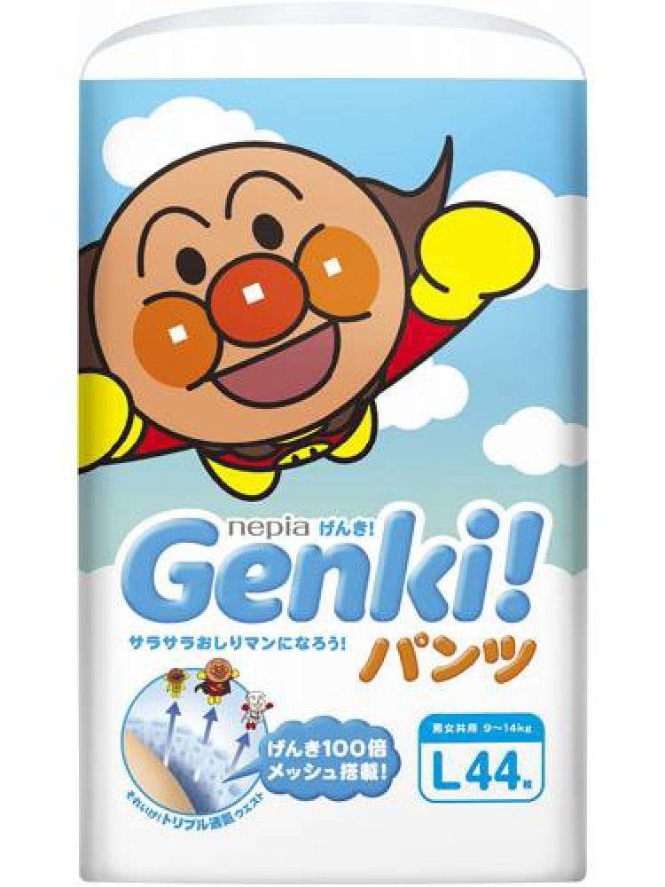 ネピア ゲンキーGenki!パンツ Lサイズ 44枚