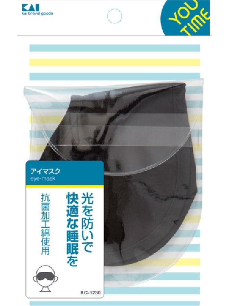 貝印 アイマスク KC1230