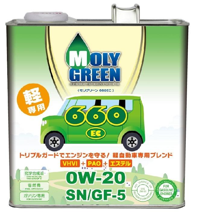 モリグリーン エンジンオイル 660 ECOW20 3L