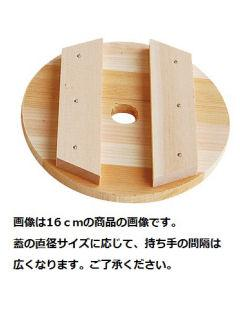木製漬物用押し蓋 各種
