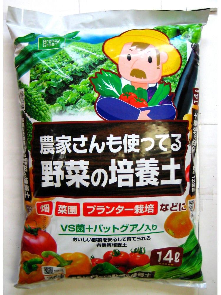 農家さんも使っている野菜の培養土 各種