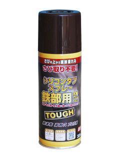 ニッペ高耐久鉄部用スプレー ブラックチョコレート(こげ茶)