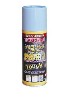 ニッペ高耐久鉄部用スプレー グレー(灰色)