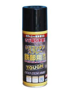 ニッペ高耐久鉄部用スプレー ブラック(黒)