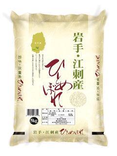 岩手県江刺産 ひとめぼれ 5kg