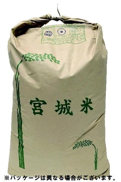令和二年産 宮城県産ひとめぼれ 玄米 30kg 一等米