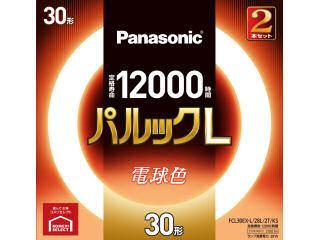 パナソニック 丸管パルックL 電球色 30形×2本組