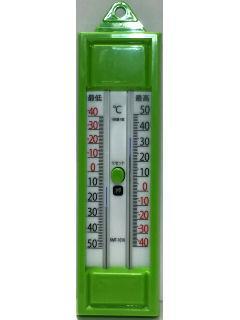 最高最低温度計 KMT-101K
