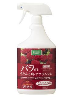 バラ用 殺虫殺菌剤マイテミンスプレー 1000ml