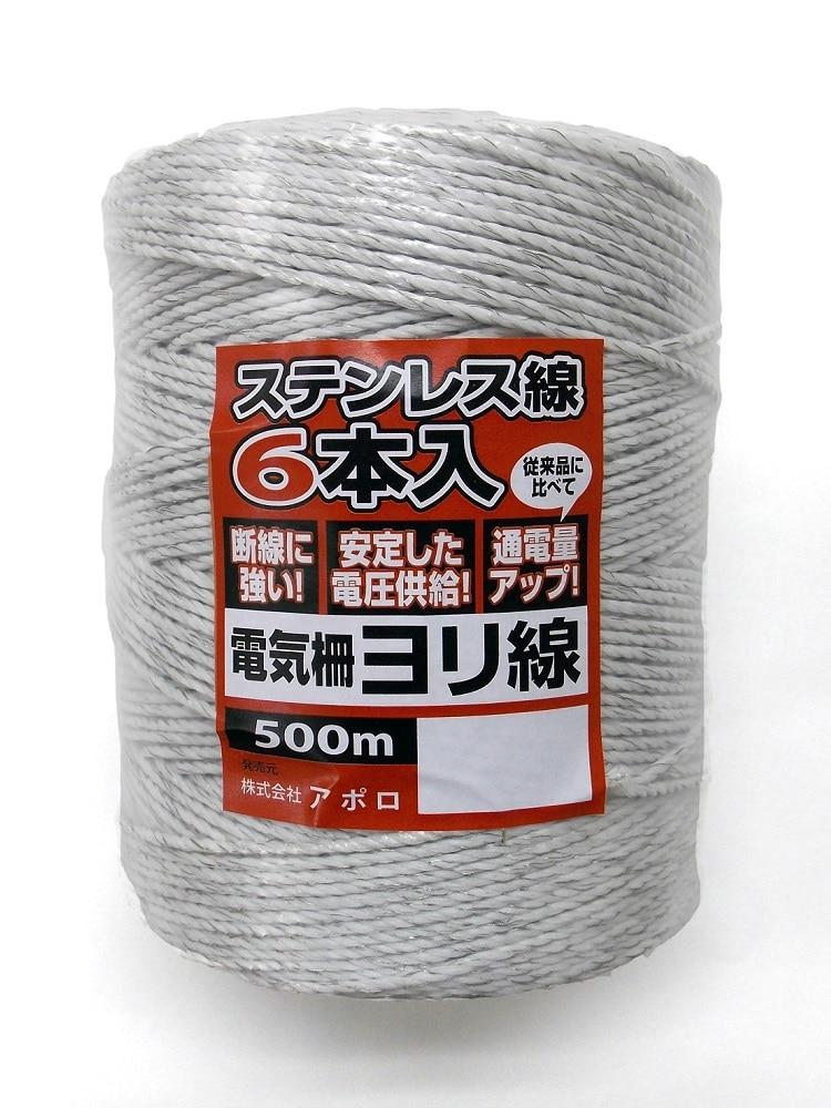 電柵ヨリ線強力型 500m