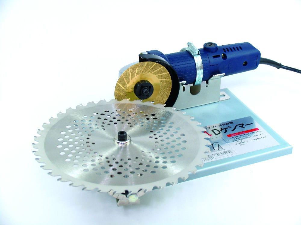 DケンマーSP チップソー研磨機