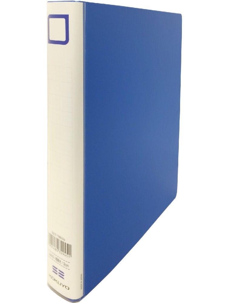 コクヨチューブファイルA4S S2フ8630B