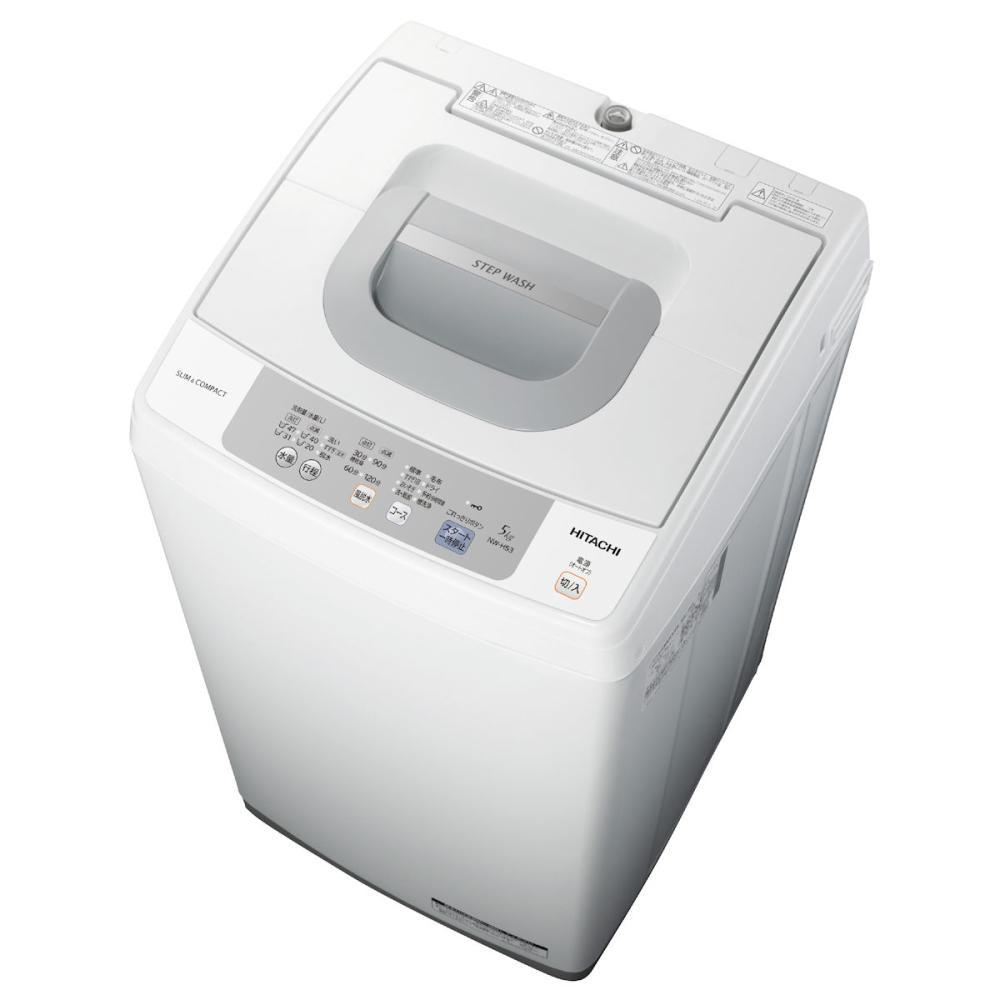 日立 洗濯機 ホワイト 各種